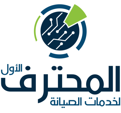 Designing a Logo Of Al-Muhtaref For Maintenance