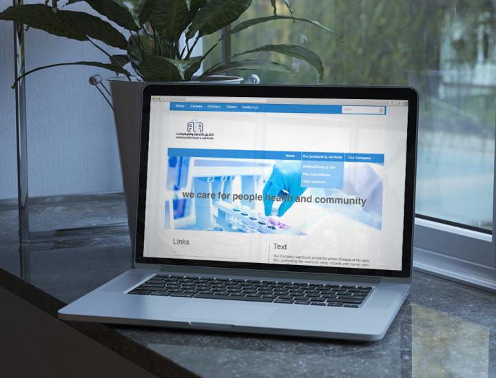 الموقع الالكتروني ATA