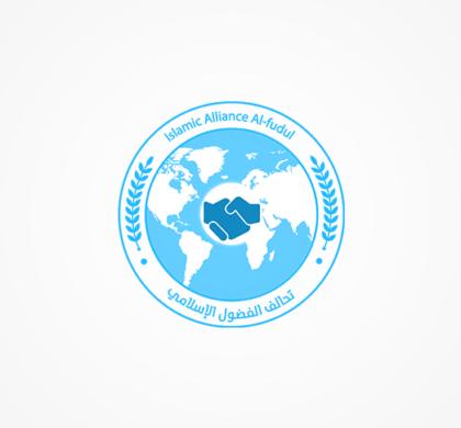 شعار تحالف الفضول الاسلامي