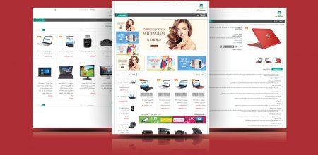 موقع للتجاره الاكترونيه (بيع وشراء )