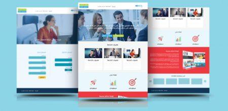 تصميم وبرمجة شبكة كمبيتا للإعلانات