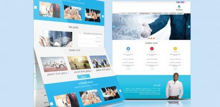 تصميم موقع التنمية البشرية
