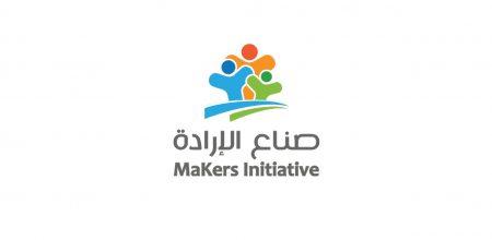 شعار صناع الإرادة