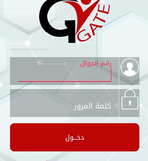 GR Gate