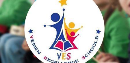 تطبيق مدارس اكسلانس اليمنية YES
